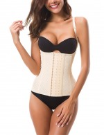 Nude U Shape Neck Latex Waist Trainer Cami Straps Perfect-Fit