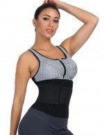 Instantly Slims Big Size Black SBR Lining Removable Bone Waist Belt Waist Control