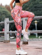 Cozy Orange Printing Yoga Tights High Rise Ankle Length Woman