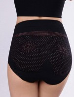 Slimmer Black Far Infrared Thermal Lift Butt Panty Seamless Perfect-Fit