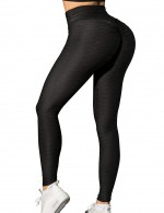 Dreaming Black Ankle Length Yoga Leggings Solid Color Soft