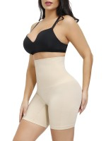 Skin Color High Rise Butt Lifter Solid Color Seamless Abdominal Control