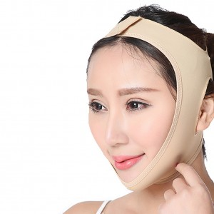 Nude Face Skin Slim Uplift Shaping Mask Belt