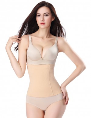 Traditional Nude Plastic Boned Waist Cincher Large Size Best Tummy