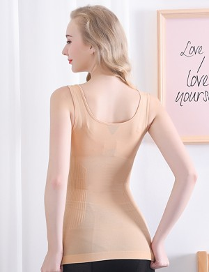 Nude Pure Color U-Shape Cami Shaper Wide Straps Superior Quality
