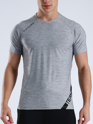 Ultra Stretchy Light Gray Letter Print Short Sleeve Sports Top
