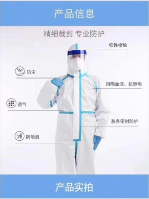 Disposable Protective Clothing Hooded Front Zipper