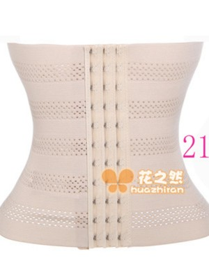 Skin Color Non-Curled Fat Burning Waist Trainer