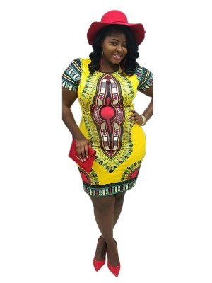 Glaring Yellow African Print Midi Dress Short Sleeve Women's Fashion
