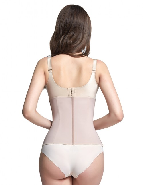 Nude Latex Rubber Waist Cincher Steel Bones Slimming Stomach
