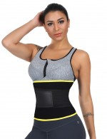Sensational Yellow Detachable Bone Back Waist Cincher Plus Size Calories Burning