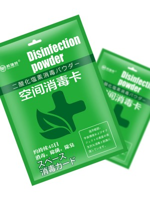 Multifunctional Portable Sodium Chlorite Disinfection Card
