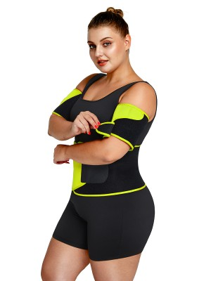 Light Yellow Neoprene Two Pieces Colorblock Arm Shaper Sleek Curves
