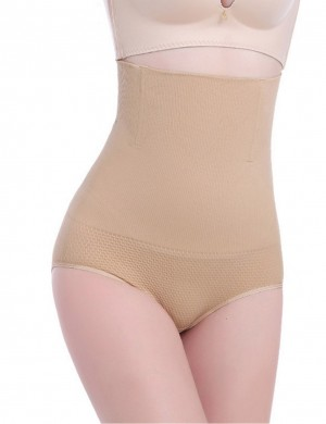 Contouring Nude Seamless High Rise Butt Lifter Waist Slimming