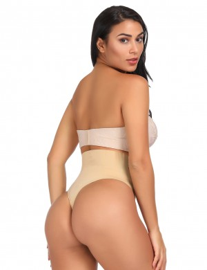Ultra-Thin Nude Color Butt Enhancer Hot High Waist Butt Lifter