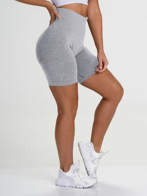 Fascinating Light Gray High Rise Mid-Thigh Length Shorts Moving