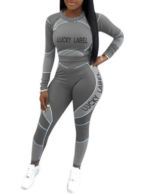 Gray Elastic Waist Ankle Length Sweat Suit Glamorous Look
