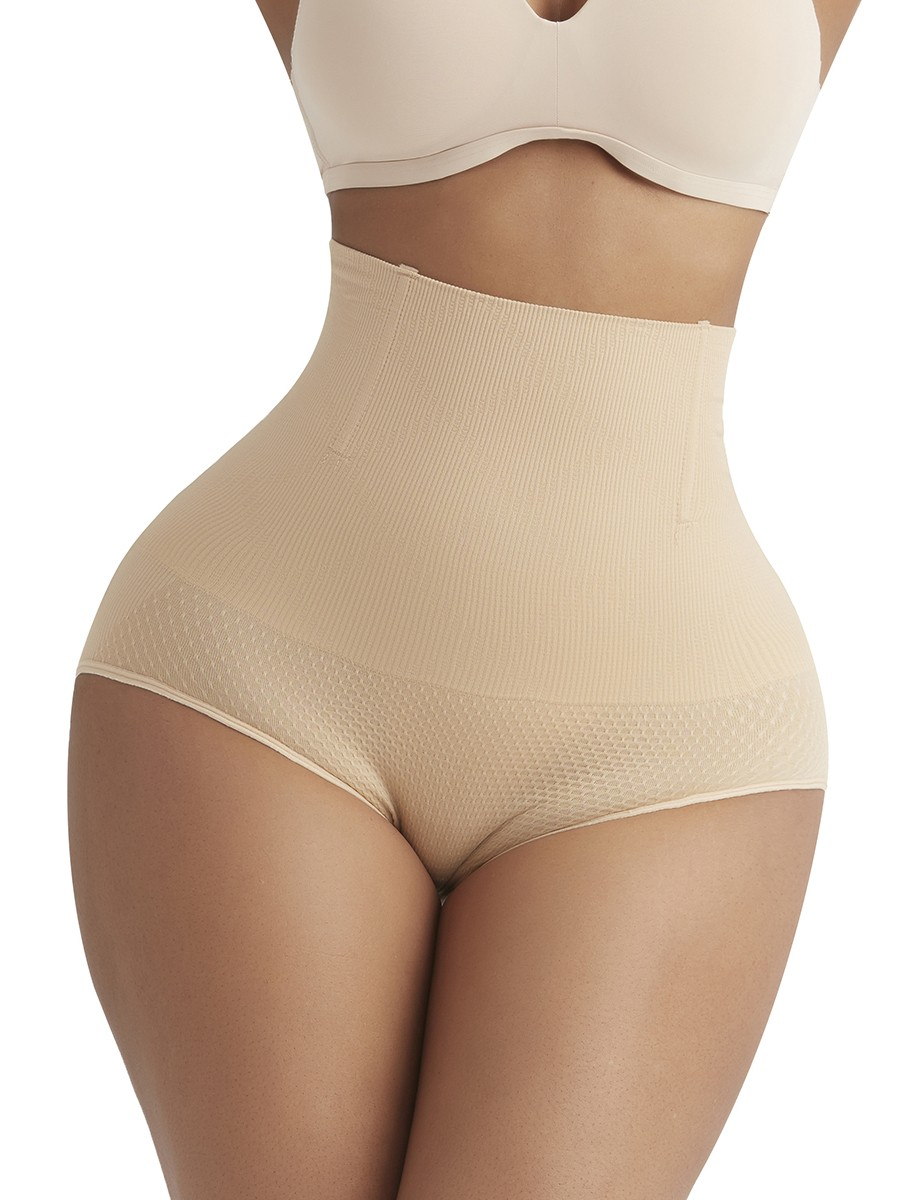Highest Compression Apricot Seamless Padded Butt Enhancer Panties