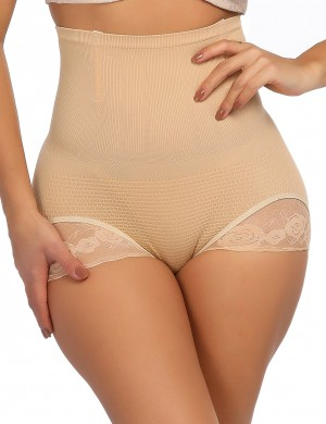 Natural Shaping Nude 4 Steel Bones Butt Enhancer Panty Tummy Control Medium Control