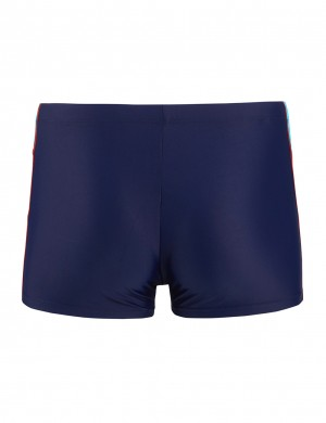 Sunshine Square Cut Mens Fitness Beach Shorts Beachwear
