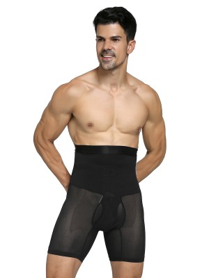 Ultra-Thin Black High Rise 2 Boned Male Butt Lifter Intant Shaping