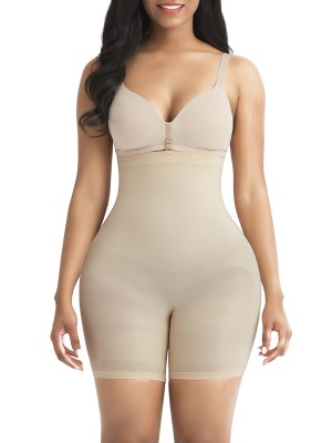 Beige Anti-Slip Big Size Seamless Butt Lifter Intant Shaping