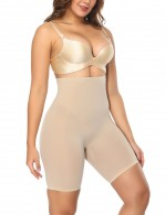 Nude Skinny Butt Lift Britches Slimming Mid-Thigh High Rise