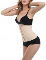 Slim Nude Latex 9 Steel Bone Waist Trainer 2 Hooks Closure Big Size