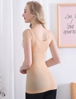Slimmer Nude Pure Color U-Shape Cami Shaper Wide Straps Extra Sexy
