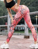 Ravishing Orange Print High Rise Yoga Tights Ankle Length Trendy Style