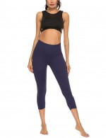 Dark Blue Solid Color High Rise 3/4 Pants Sport Feminine Fashion Style