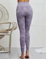 Tailored Knit Purple Camouflage Wide Waistband Yoga Legging Soft