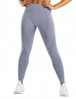 Stylish Grey Wide Waistband Knit Seamless Yoga Legging Form Fit