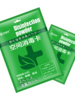 Convenient Portable Sodium Chlorite Disinfection Card