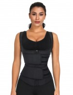 Graceful Black Latex Double Belts Sticker Vest Shaper Big Size Ultra