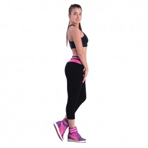 Black Stylish Wide Elastic Waist Mid-calf Women Sports Pants