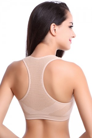 Nude U-neck Padded and Wireless Sports Bra