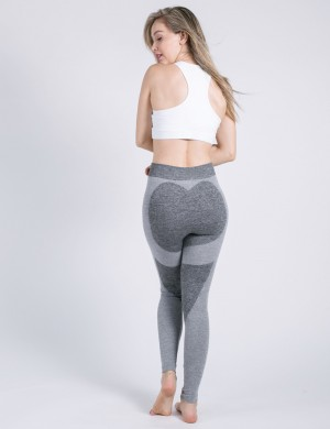 Slim Legs Light Grey Heart-Shaped Buttock Tights High Rise