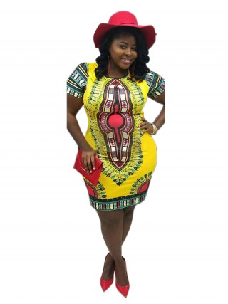 Maiden Yellow African Print Midi Dress Short Sleeve Women Outfit