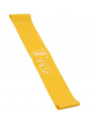 Figure Compression Yellow Elastic Band Letter Print High Stretch Slim Girl