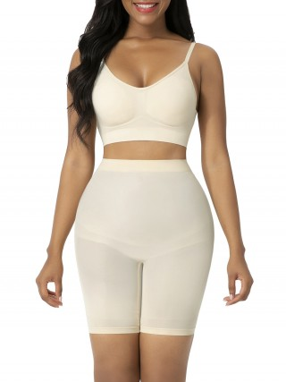 Beige High Waist Big Size Shapewear Shorts Firm Compression