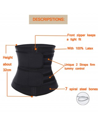 Black Big Size Latex Waist Slimmer With YKK Xipper Body Shapewear