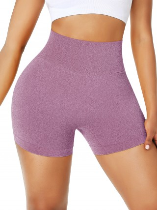 Ravishing Light Purple Athletic Shorts Solid Color High Rise Elegance