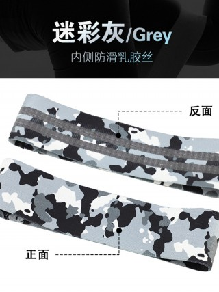 Yoga Exercise Rally Belt Latex Camouflage Printed Best Workout