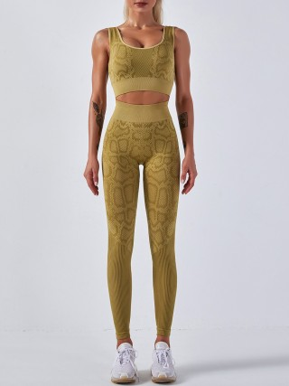 Yellow Seamless Yoga Bra And High Waist Legging For Strolling