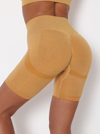 Yellow Wide Waistband Knit Running Shorts Aerobic Activities