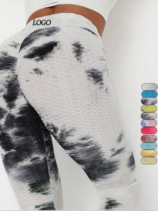 Exquisite Light Blue Tie-Dyed Printed Jacquard Yoga Pants Elastic
