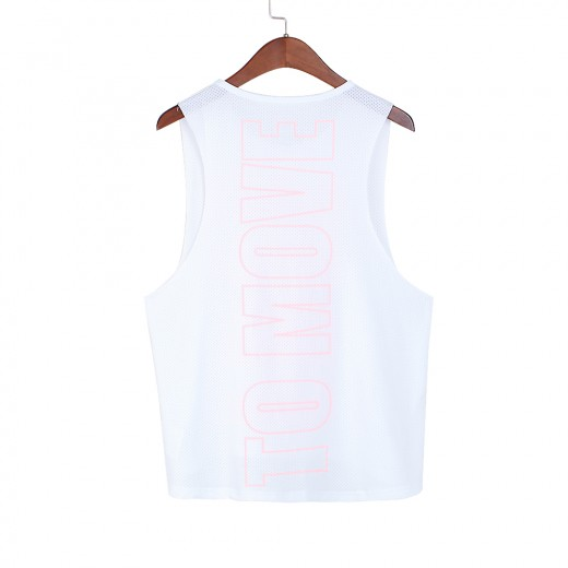 Stretchable Breathable Patterns White Running Sleeveless Tops
