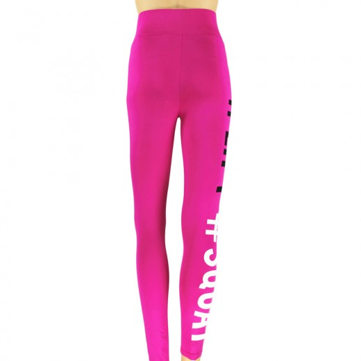 Ultra Skinny Qmilch Letter Printed Exercise Leggings