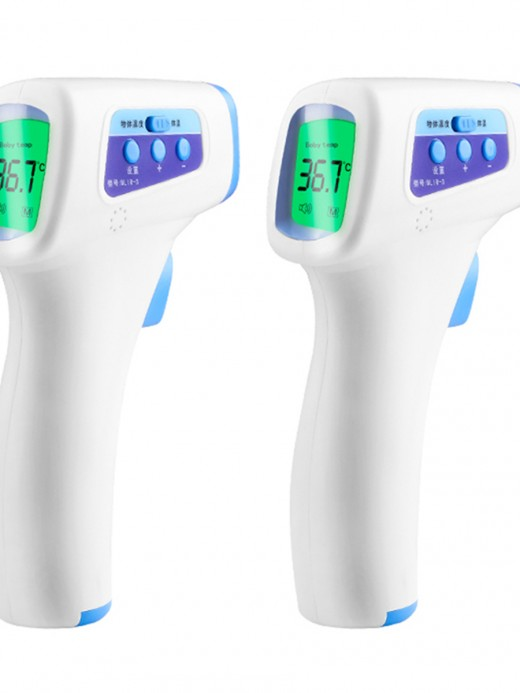 Modern Non-Contact Digital Infrared Thermometer Gun